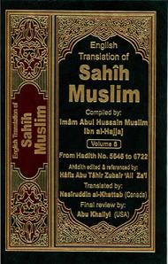 Sahih_Muslim_Vol_6
